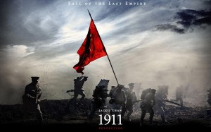 1911_movie_wallpaper_01