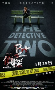 the-detective-2-2011-2
