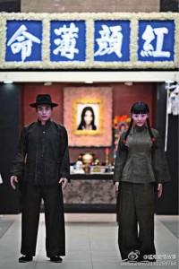 hong_kong_ghost_story_weibo_stills_jpg