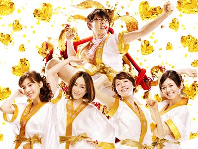 Love Strikes! モテキ (2011) - Japan
