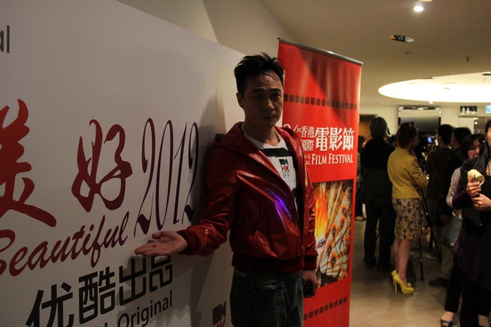 [36HKIFF] Beautiful 2012 (2012) - Movie Premiere - Francis Ng, Ann Hui, Jade Leung