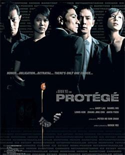 Protégé 門徒 (2007) - Hong Kong