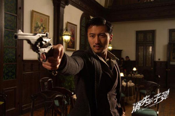 The Bullet Vanishes 消失的子弹 (2012) - Hong Kong / China