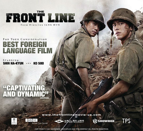 Enter The Warrior S Gate 2 Subtitle Indonesia: The Front Line (2011)