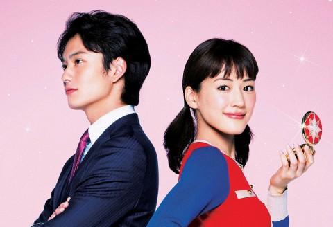 [JFF] Akko-Chan: The Movie 映画 ひみつのアッコちゃん (2012) – Japan