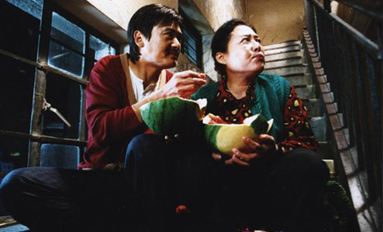 The Postmodern Life of My Aunt 姨媽的後現代生活 (2006) - Hong Kong / China