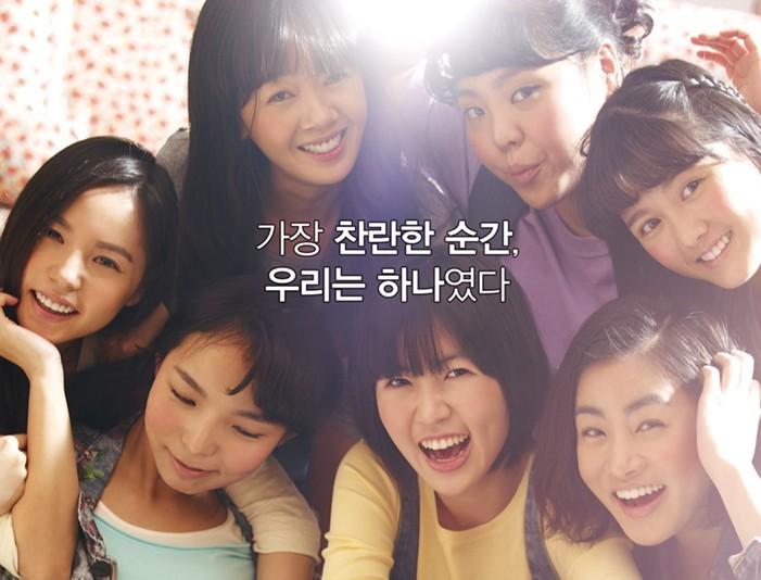 Sunny 써니 / 阳光姐妹淘 (2011) – South Korea