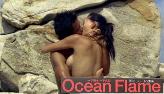 Ocean Flame-1