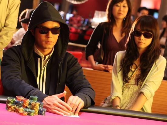 Poker King-1
