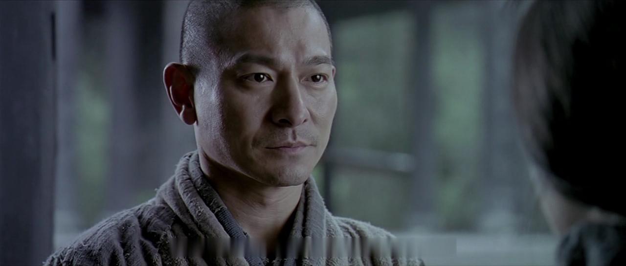 Shaolin-2