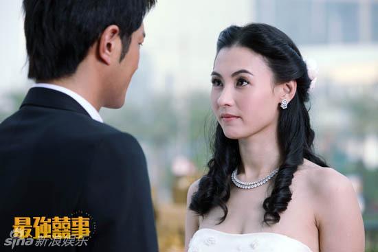 All's Well, Ends Well 2011 最強囍事 (2011) - Hong Kong