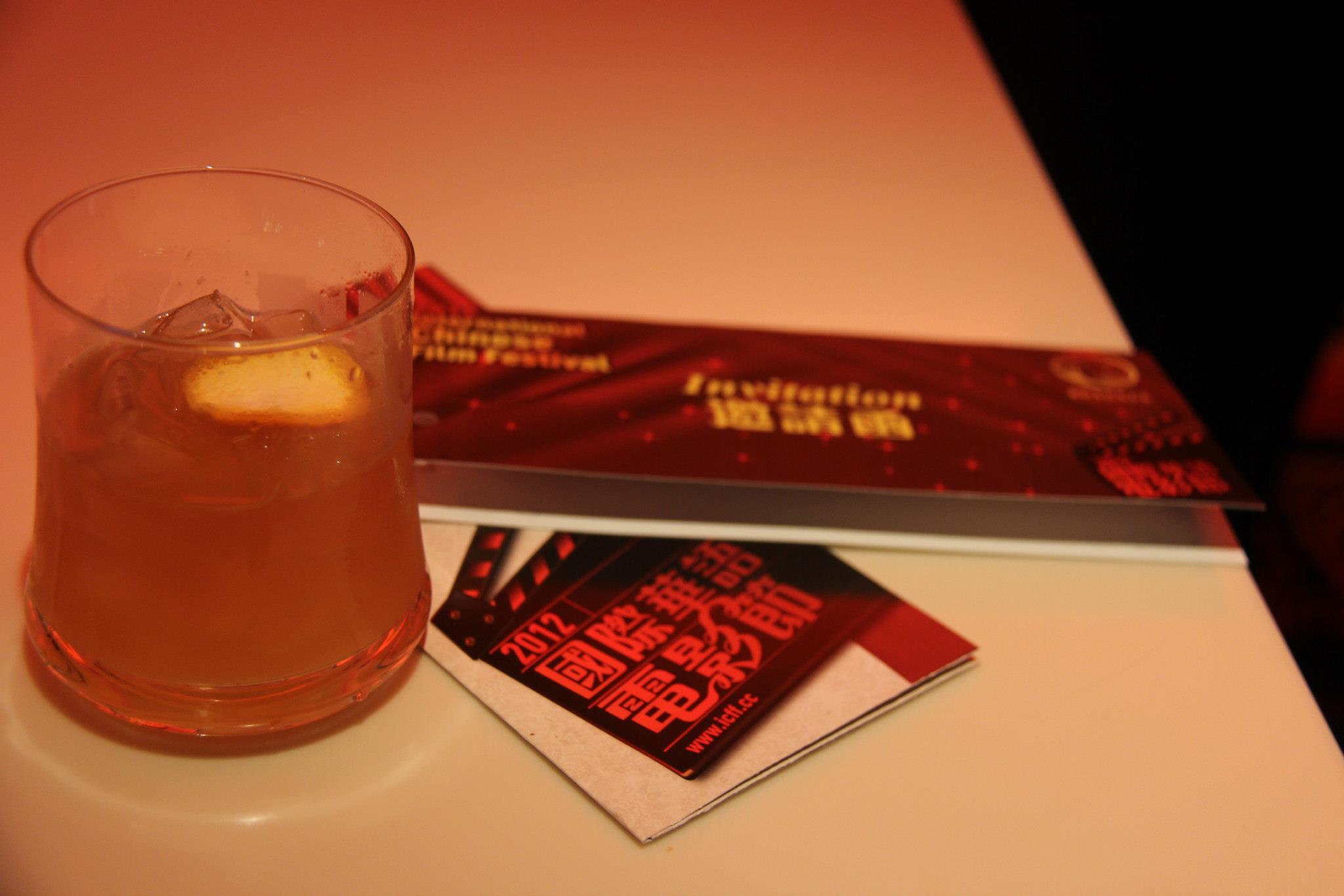 International Chinese Film Festival 2012 - Sydney - (Reviews / Media Coverage)